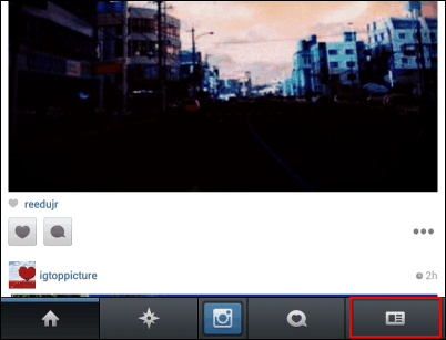 Instagram stop video button
